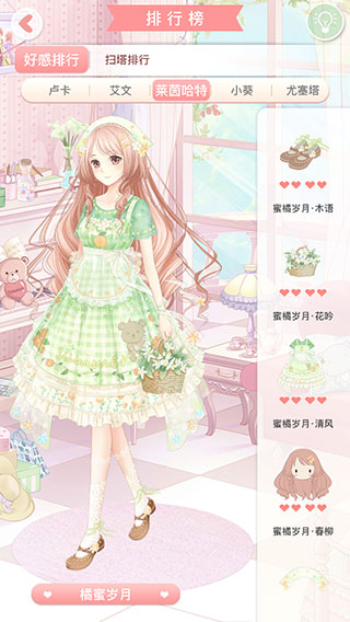 romantic-diary-anime-dress-up-game-iphone-2